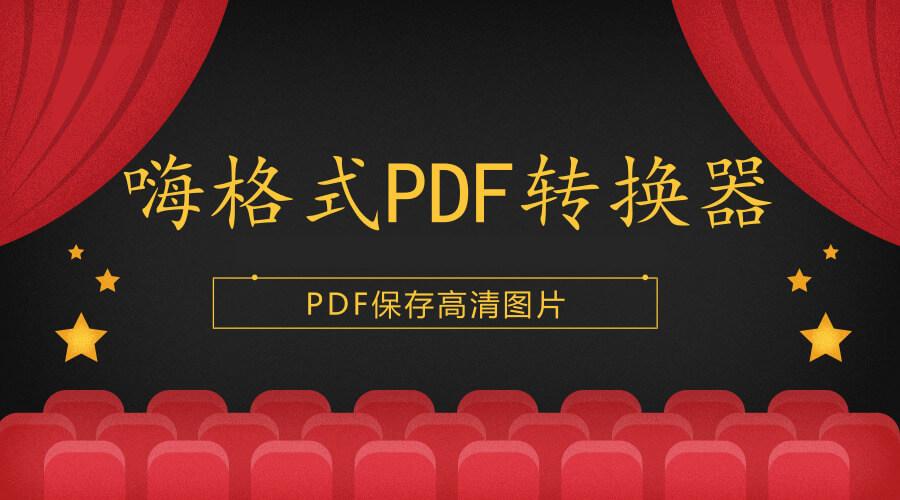 PDF-TUPIAN