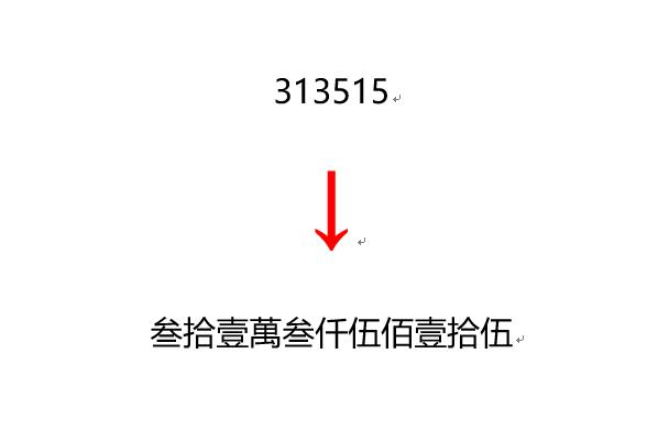 2018122605