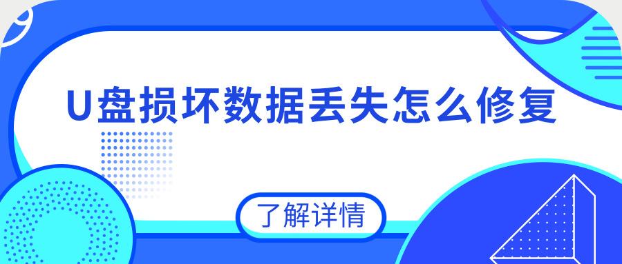 默认标题_公众号封面首图_2019.09.12 (1)_wps图片