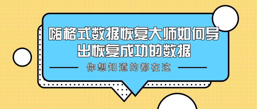 默认标题_公众号封面首图_2019.09.12_wps图片