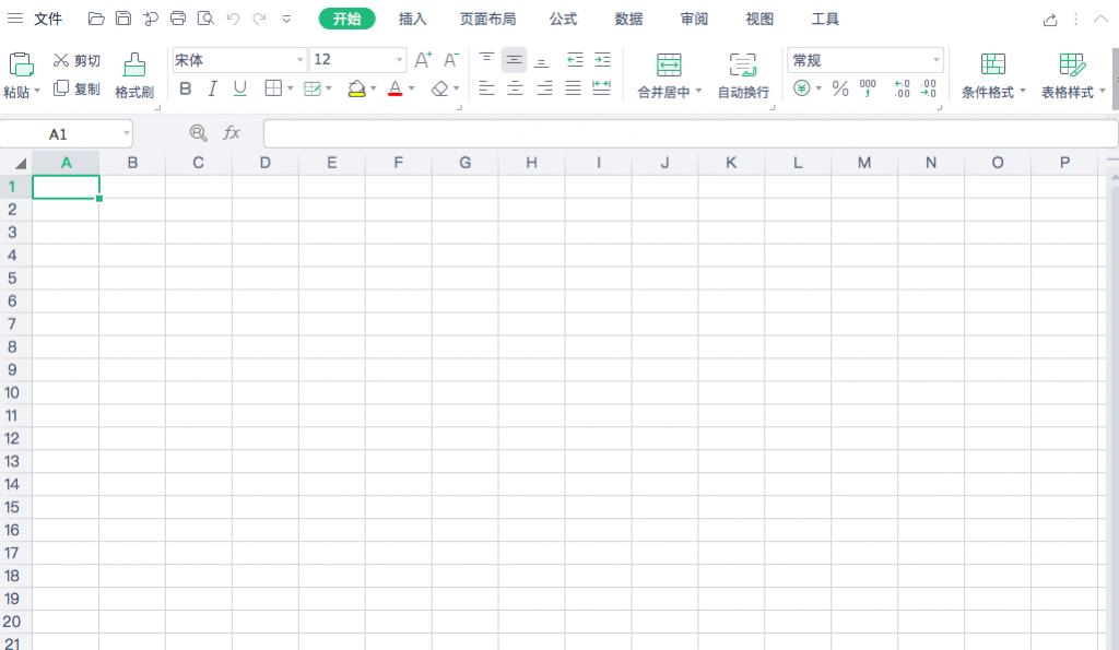 Excel文件不小心删除了怎么恢复?文档恢复大全